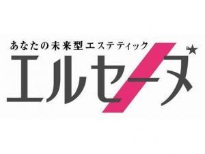 株式会社エルセーヌ・ファクトリー の受付/レセプション
